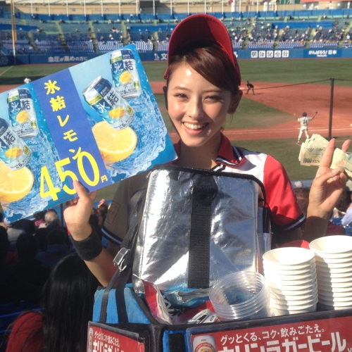 Selling hyoketsu, a lemony alcoholic beverage, in the stands at Jingu-Kyujo in Tokyo.